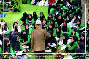 Sertifikasi Baca Al-Quran