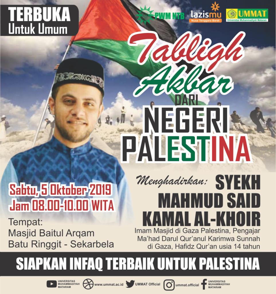 INDONESIA UNTUK PALESTINA